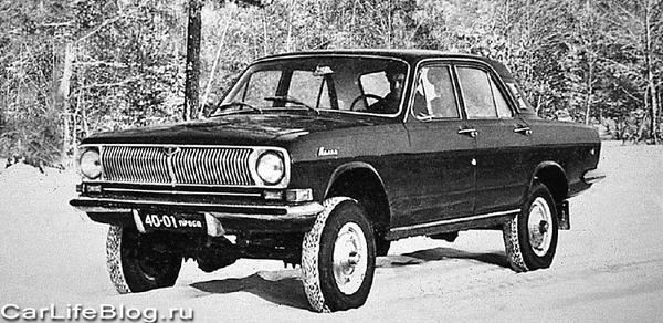 Volga4x4