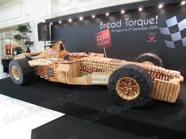 BulkaF11