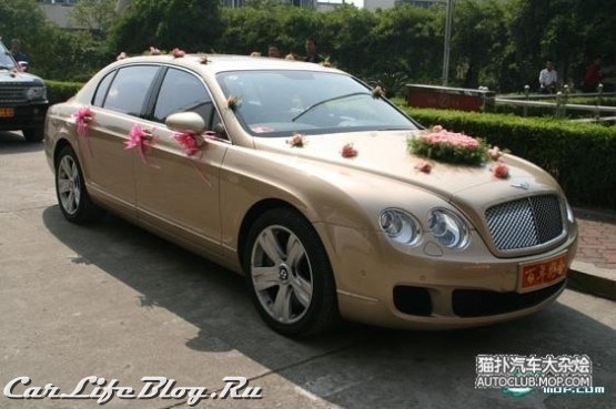 chinewedding-2