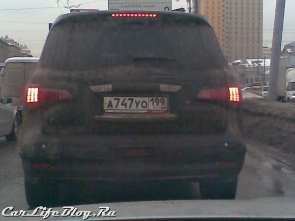 Spy Photos Infinity QX56 in Moscow