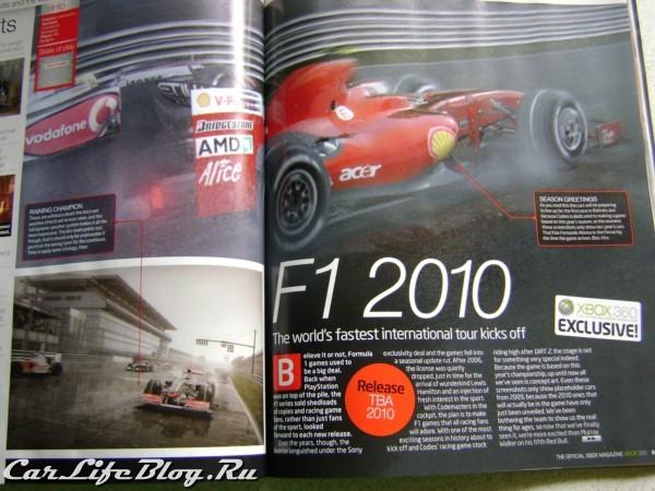 f12010-2