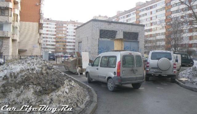 parkingfail0