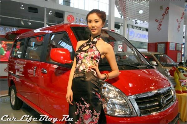 chinagirl36
