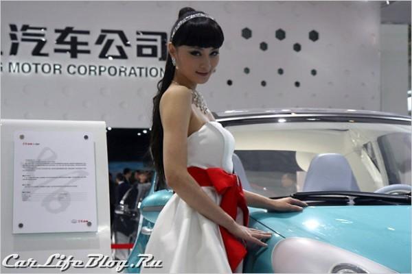 chinagirl37