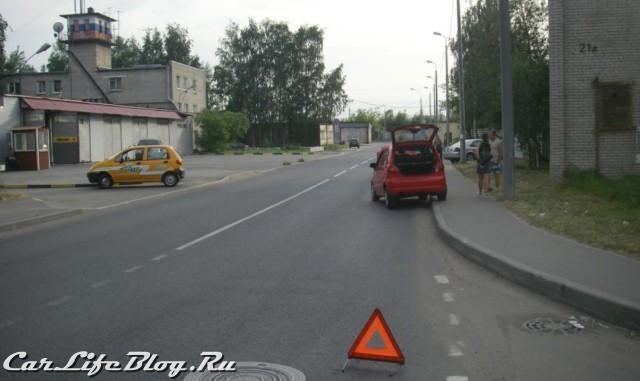 matizbam-3