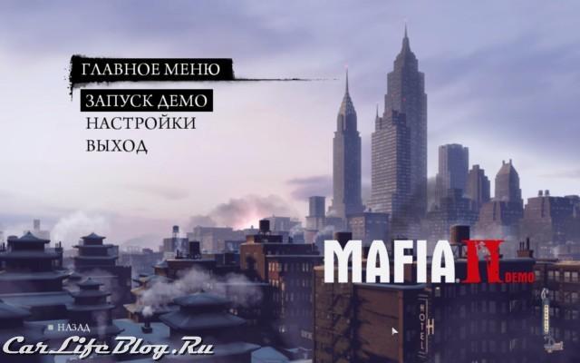 mafia2-2010-08-10-19-31-47-21