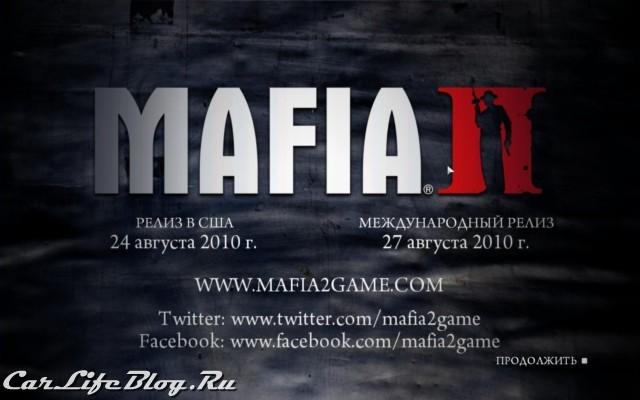 mafia2-2010-08-10-20-05-53-32