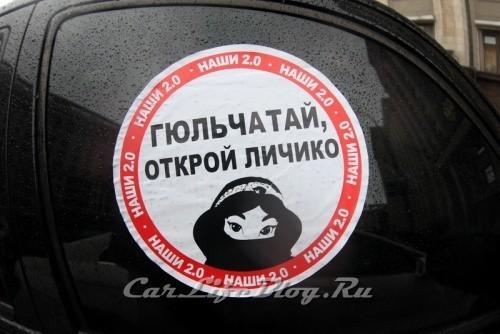 nashitonirovka-1