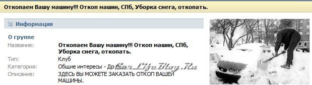 uborka1