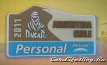 dakar2011
