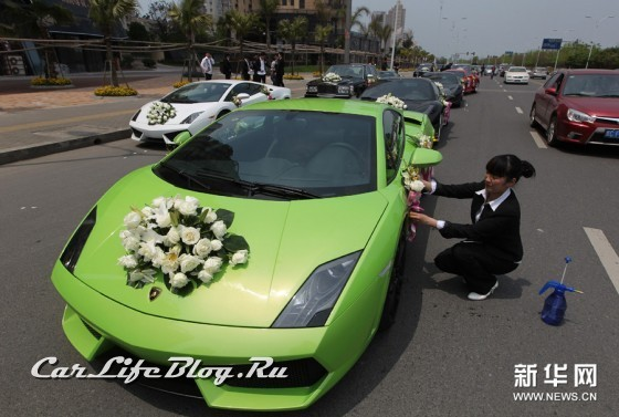 supercar-wedding-china-5