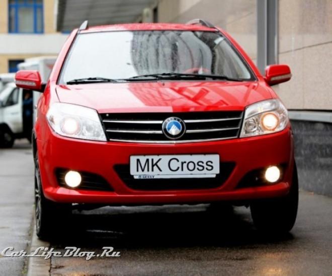 mkcross-0