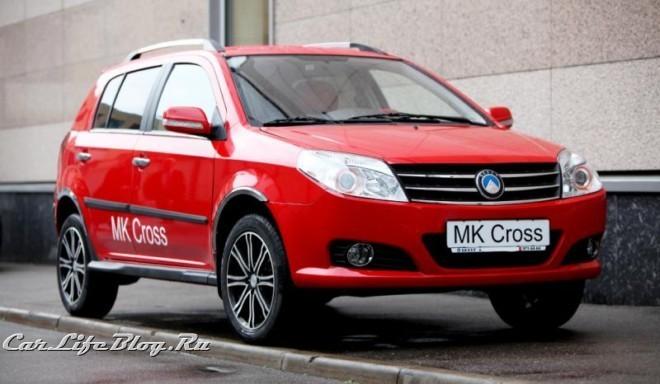 mkcross-1