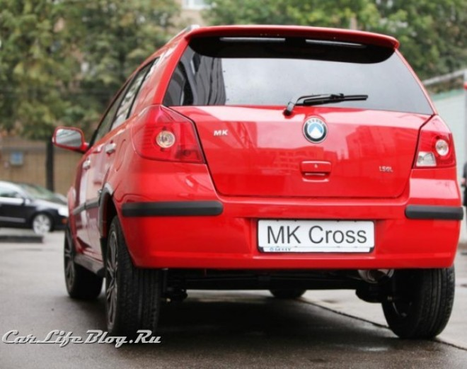 mkcross-4