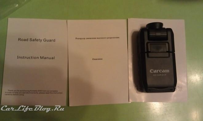 carcamk2000-1