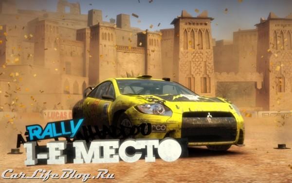 dirt2_game-2009-12-17-04-39-24-78