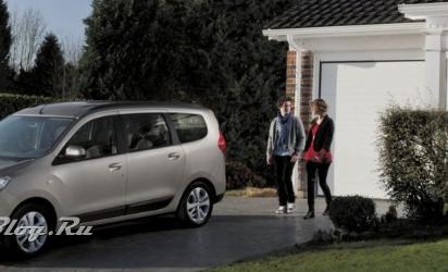 Dacia Lodgy — Самый бюджетный минивен!